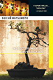 Inspector Imanishi Investigates (Soho Crime) (English Edition)
