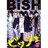 【デジタル限定 YJ PHOTO BOOK】BiSH写真集「ビッシュ」