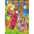 アイドルマスター ミリオンライブ! Blooming Clover 9 (電撃コミックスNEXT)