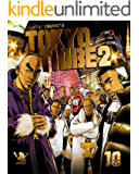 TOKYO TRIBE2 第10巻