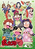 TVアニメ「忍たま乱太郎」DVD 第17シリーズ 一の段