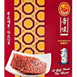 Fragrance Chilli Bak Kwa, 280 g