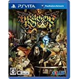 ドラゴンズクラウン - PS Vita