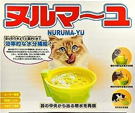 みどり商会 ヌルマ~ユ 猫用