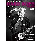 HARD BOP!!(ハードバップ)vol.5「いけしゃあしゃあとブッ飛ばすぜ、コノヤロー!!号」 (VIBES12月号増刊)