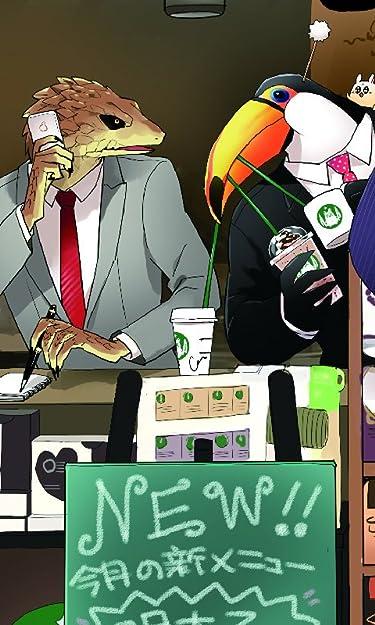 2019年秋アニメ - トカゲ,オオハシ,殺傷ハムスター