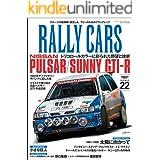 RALLY CARS Vol.22