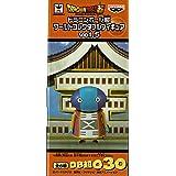 全王 (ドラゴンボール超 ワールドコレクタブルフィギュアvol.5 アニメ グッズ プライズ バンプレスト)
