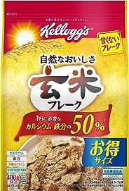 ケロッグ 玄米フレーク 徳用袋 400g×6袋