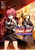 Dies irae ~Song to the Witch~