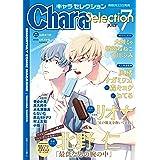 Chara Selection(キャラ セレクション) 2021年 07月号 [雑誌]