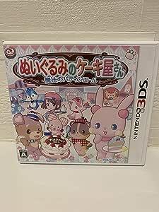 ぬいぐるみのケーキ屋さん ~魔法のパティシエール~ - 3DS
