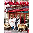 madame FIGARO japon (フィガロ ジャポン) 2019年5月号 特集 おいしいパリ。[雑誌] フィガロジャポン