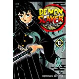 Demon Slayer: Kimetsu no Yaiba, Vol. 12: The Upper Ranks Gather (English Edition)