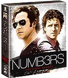 ナンバーズ 天才数学者の事件ファイル ファイナル・シーズン<トク選BOX> [DVD]
