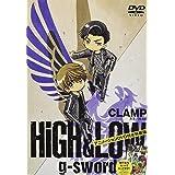 HiGH&LOW gーsword―アニメーションDVD付き特装版 ([特装版コミック] 講談社キャラクターズライツ)