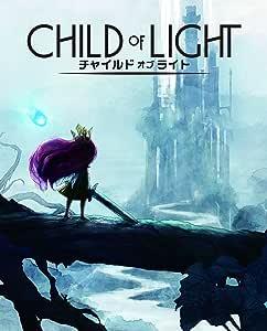 チャイルド オブ ライト - PS4