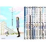 ささめきこと コミック 1-9巻 セット (MFコミックス アライブシリーズ)