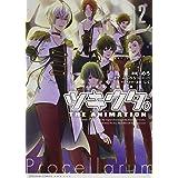 ツキウタ。THE ANIMATION 2巻 (ZERO-SUMコミックス)