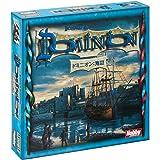 ホビージャパン ドミニオン拡張セット 海辺 (Dominion: Seaside) (日本語版) (2-4人用 30分 8才以上向け) ボードゲーム