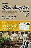 HELLO LOS ANGELES 2nd EDITION (TWJ books)