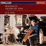 ベートーヴェン:ピアノ三重奏曲第7番<大公>