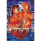 WOMBS クレイドル 分冊版 : 2 (webアクションコミックス)