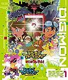 デジモン THE MOVIES Blu-ray VOL.1