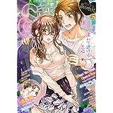 絶対恋愛Sweet 2021年5月号 (雑誌)