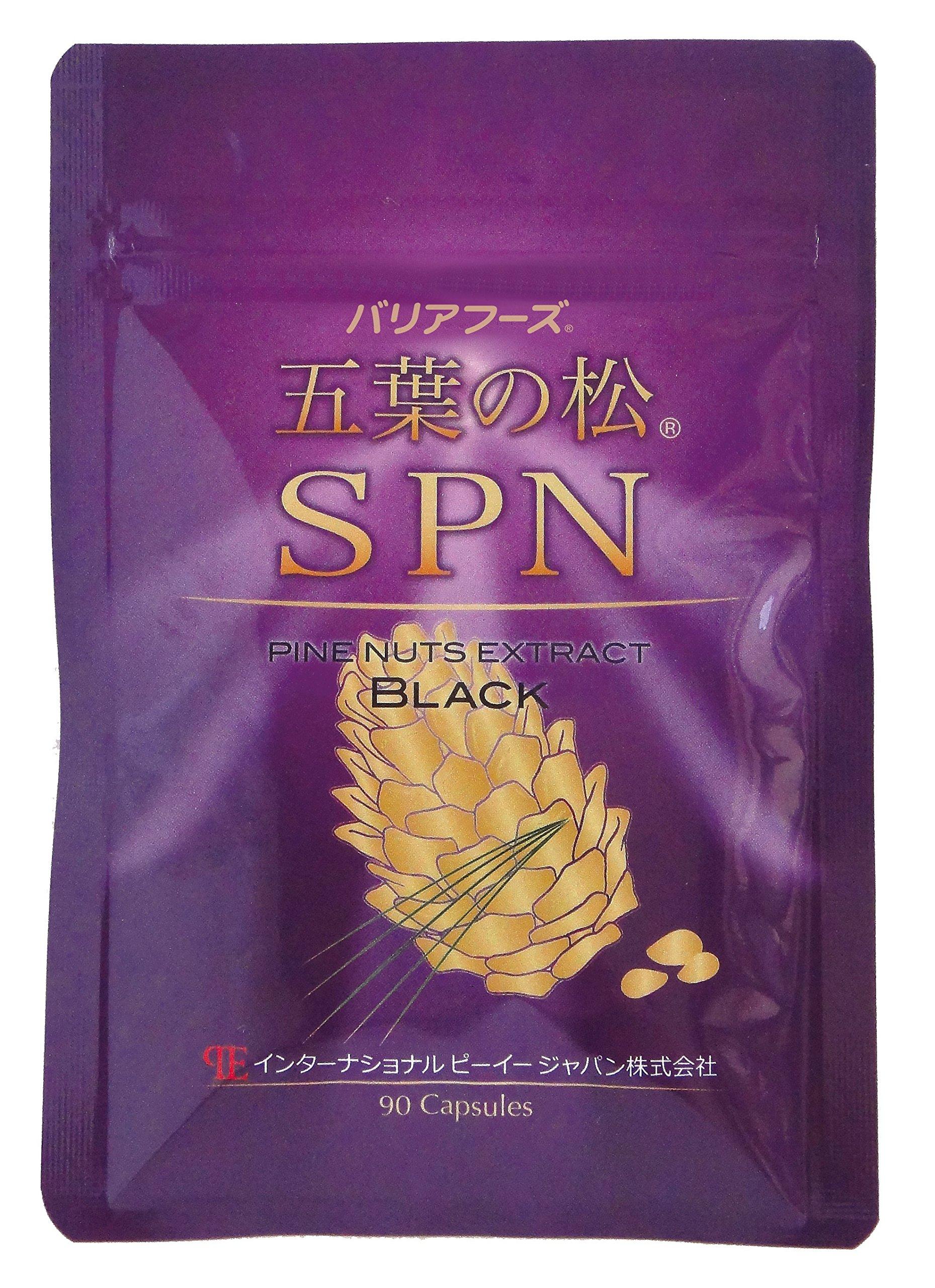 ピーイー ジャパン 五葉の松 SPN 90粒