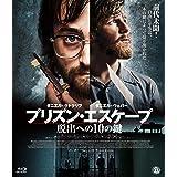 プリズン・エスケープ 脱出への10の鍵 [Blu-ray]