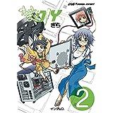 わがままDIY 2 (DOS/V POWER REPORT)