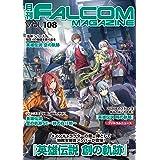 月刊ファルコムマガジン vol.108 (ファルコムBOOKS)
