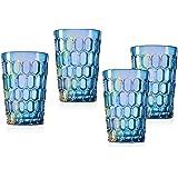 Tumbler Glasses Beverage Glass Cup Rex by Godinger – Blue Iridescent - 12 oz – Set of 4
