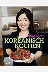 Koreanisch kochen (German Edition) Kindle Edition