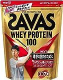 [Amazon限定ブランド] 明治 ザバス(SAVAS) ホエイプロテイン ココア味【51食分】 1,071g NEXT…