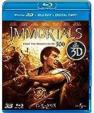 インモータルズ -神々の戦い- 3D&2D(デジタルコピー付) [Blu-ray]