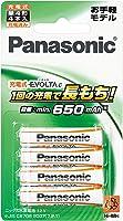 Panasonic 充电式 Evolta 4号