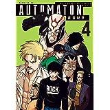AUTOMATON(4) (モーニングコミックス)