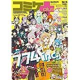 コミケPlus Vol.15 (メディアパルムック)