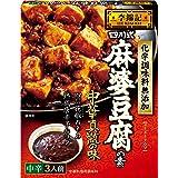 エスビー食品 李錦記 四川式 麻婆豆腐の素 化学調味料無添加 75g