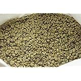 エチオピア イルガチャフィー ベレカ G1【USプレミアム】コーヒー生豆 グラム販売 (600g)
