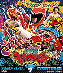 スーパー戦隊シリーズ 獣電戦隊キョウリュウジャーVOL.7 [Blu-ray]