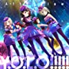 BanG Dream!(バンドリ!) - Afterglow 美竹蘭, 青葉モカ, 上原ひまり, 宇田川巴 , 羽沢つぐみ iPad壁紙 123318