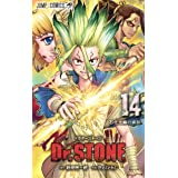 Dr.STONE 14 (ジャンプコミックス)