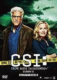 海外ドラマ CSI: Crime Scene Investigation: Season 13 (第1話~第15話) CSI:13 科学捜査班 無料視聴