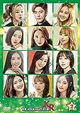 【Amazon.co.jp限定版】 アイドルマスター.KR  DVD SET2