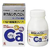 カルシウム剤