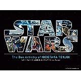 スター・ウォーズ 天神英貴 ボックスアート・コレクション STAR WARS:The Box Artistry of HIDETAKA TENJIN