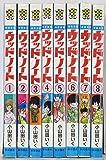 ウッド・ノート コミック 全8巻完結セット (少年チャンピオン・コミックス)